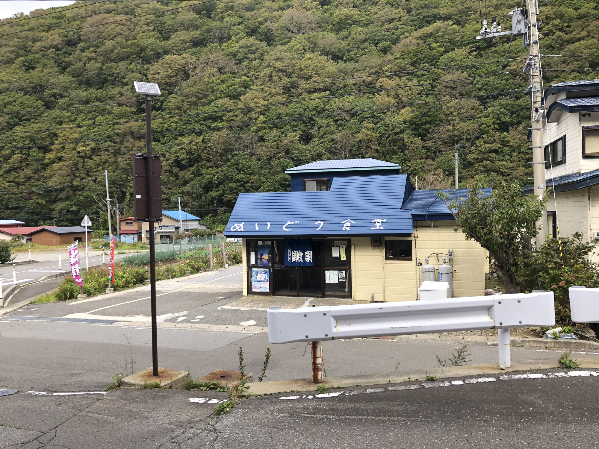 f:id:mitatowa:20181005184426j:plain