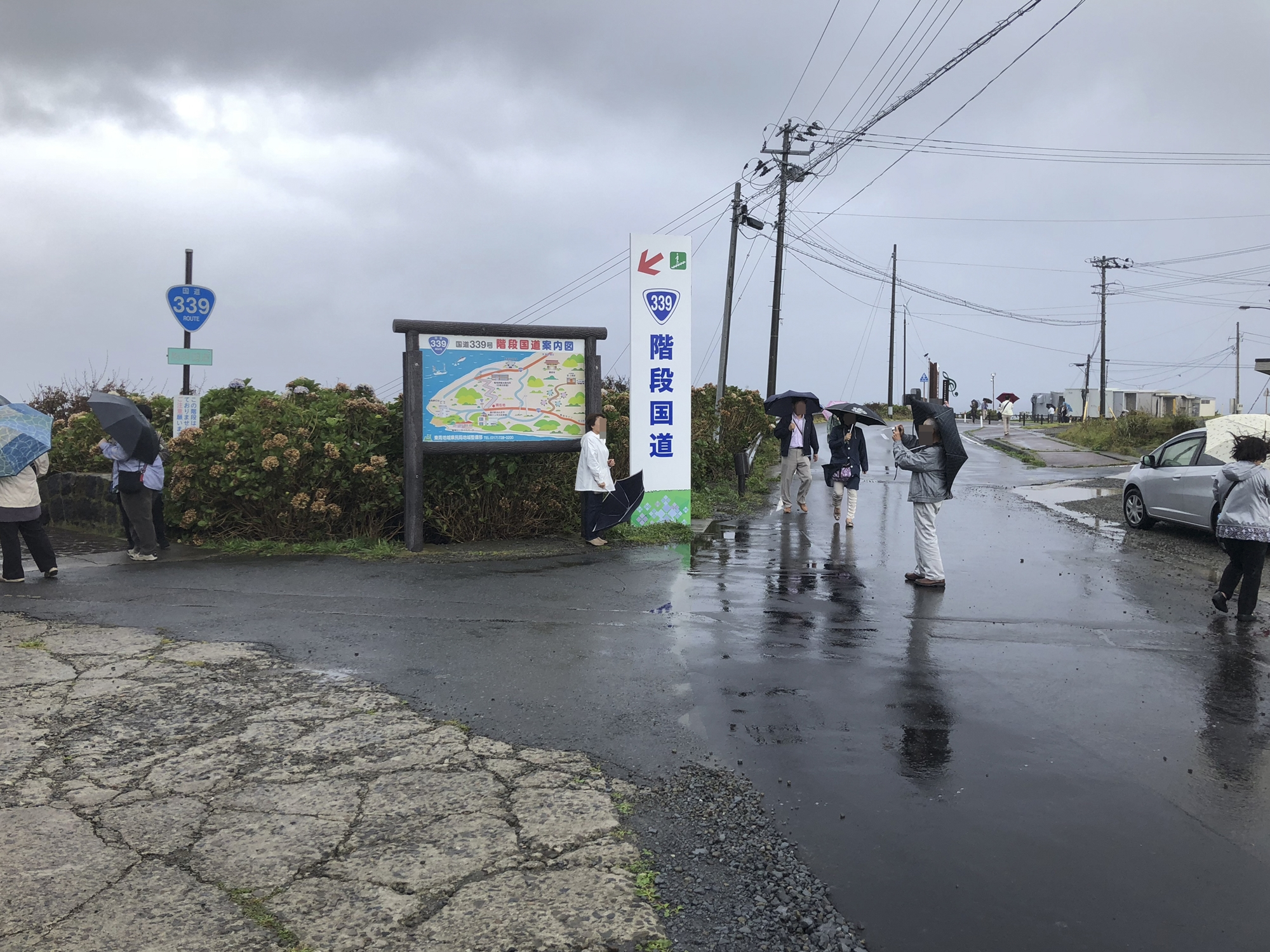 f:id:mitatowa:20181005185616j:plain