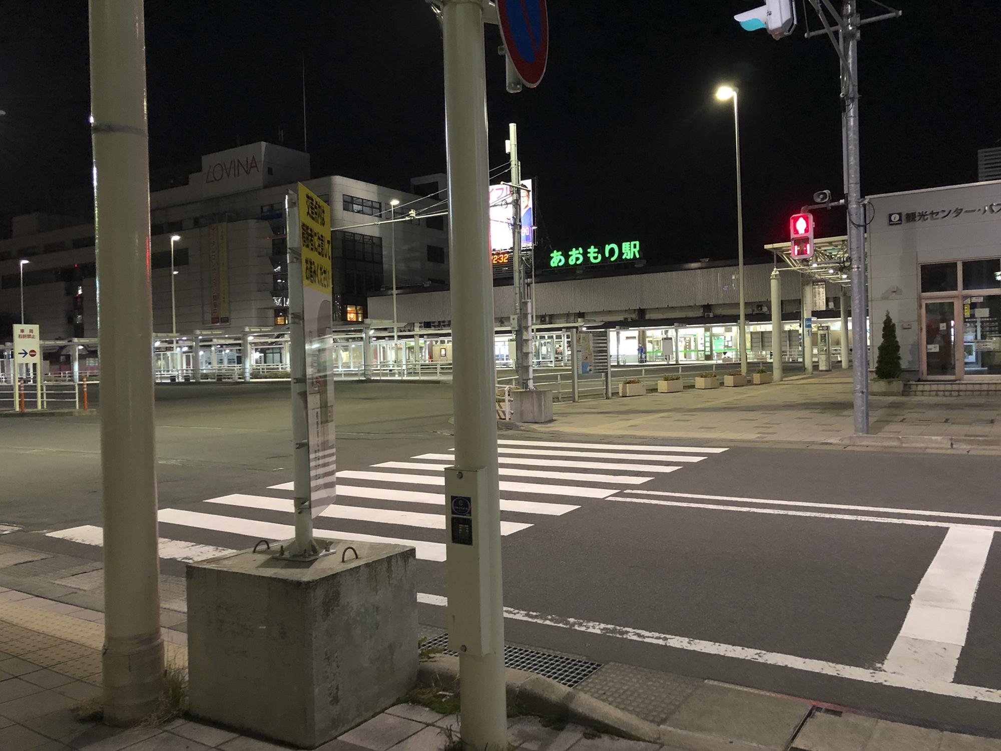 f:id:mitatowa:20181005185823j:plain