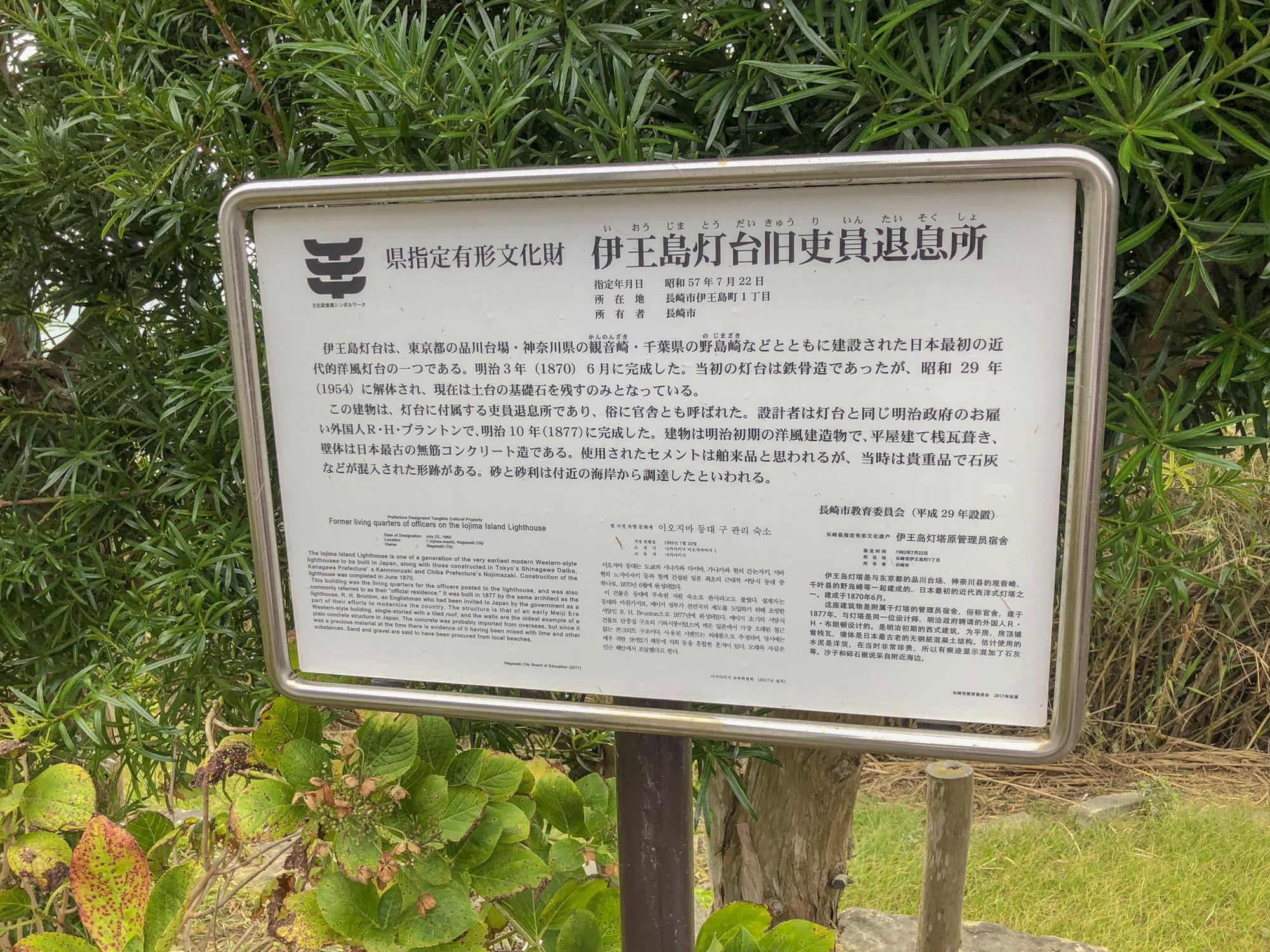 f:id:mitatowa:20181009232204j:plain