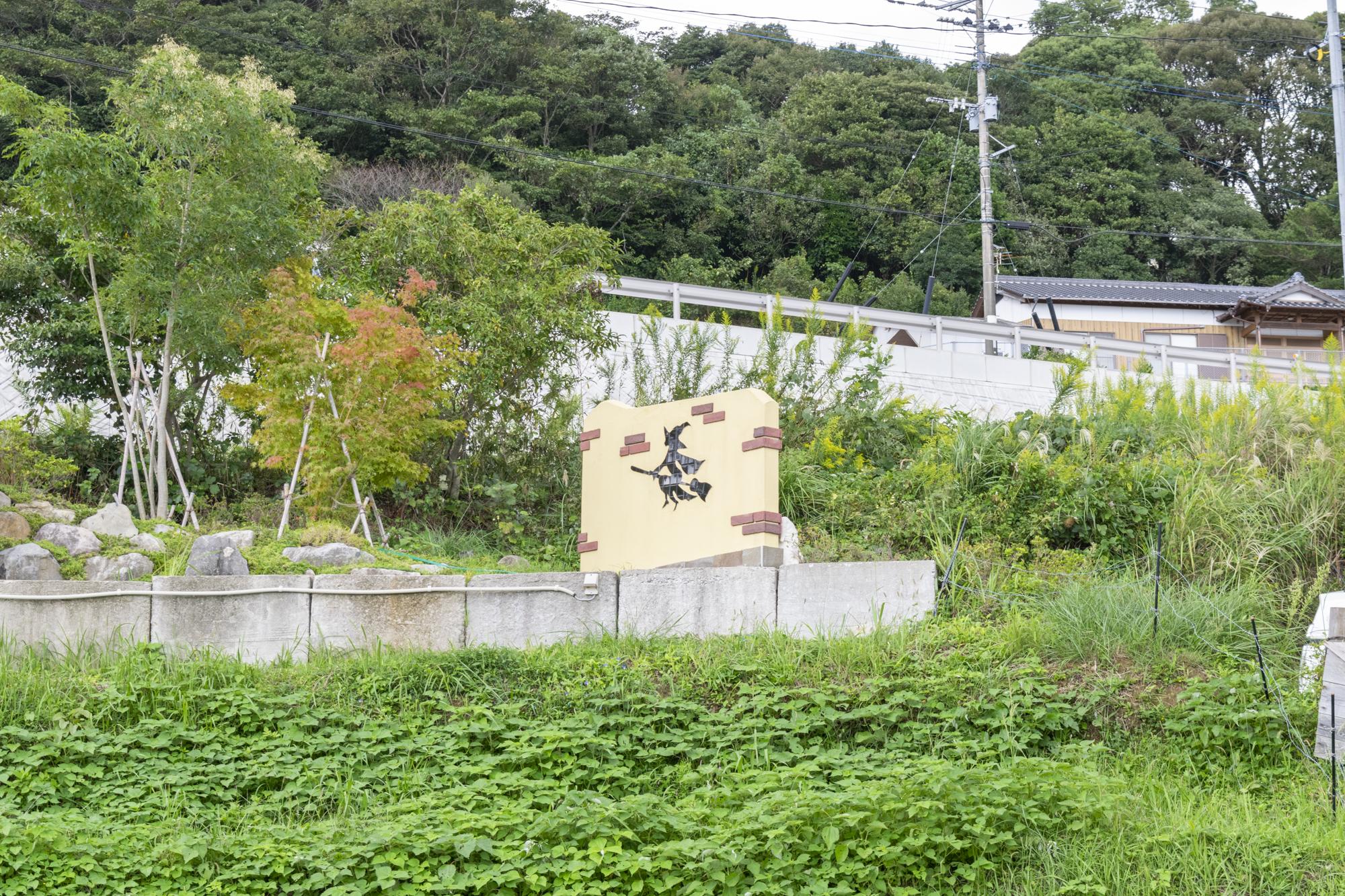 f:id:mitatowa:20181009233734j:plain