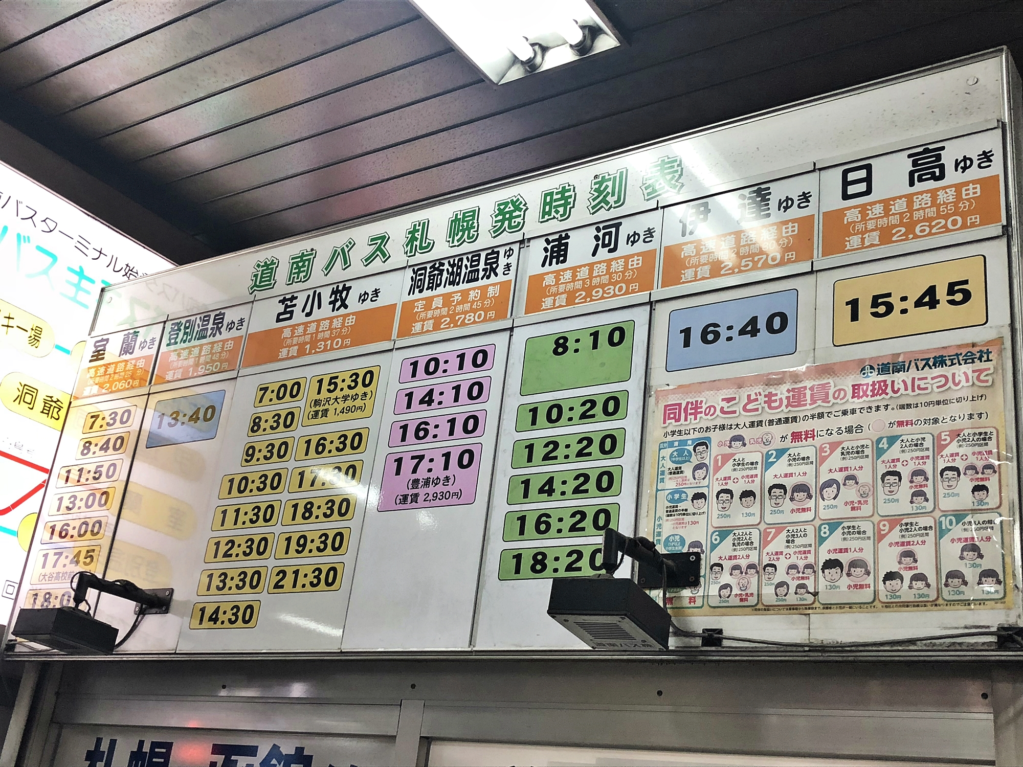 f:id:mitatowa:20181224223552j:plain