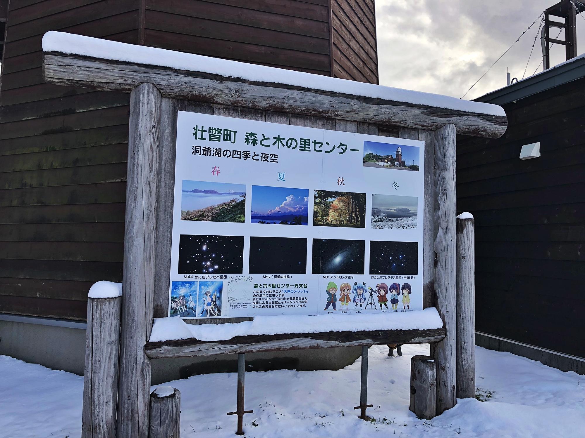 f:id:mitatowa:20181224223922j:plain