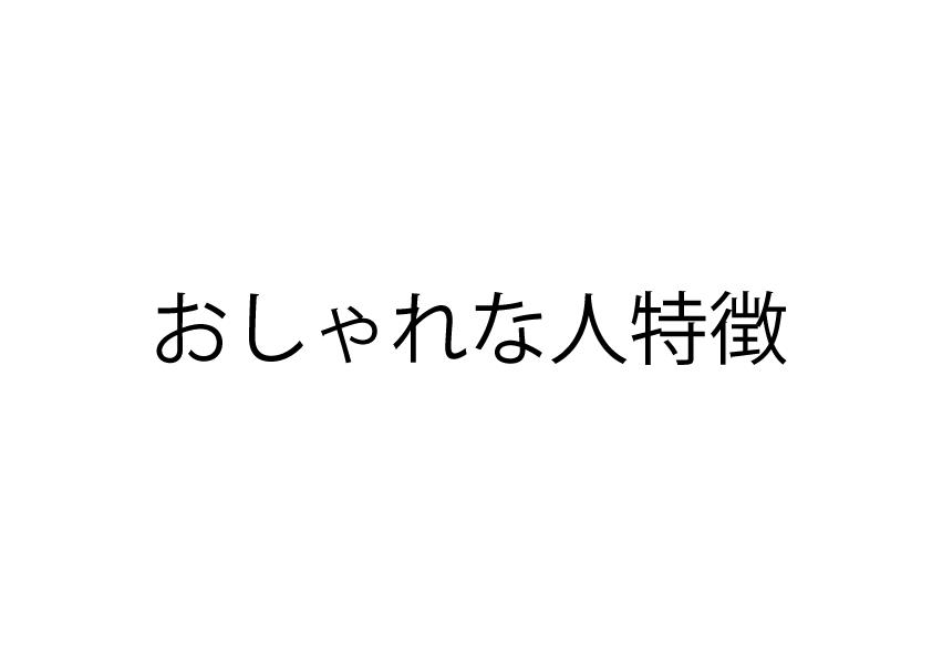 f:id:mitchaki:20181230144555p:plain