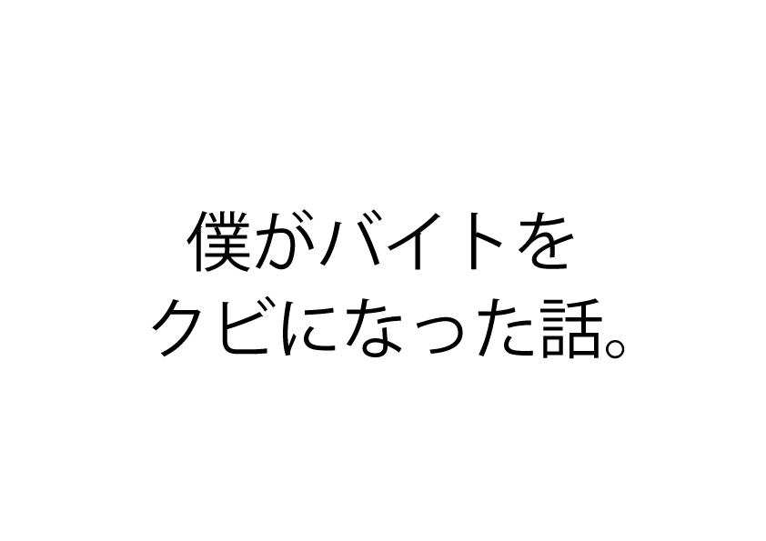 f:id:mitchaki:20181230144820p:plain