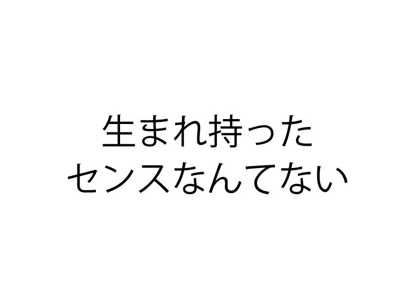 f:id:mitchaki:20181230145002p:plain