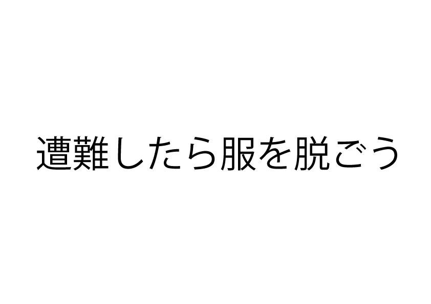 f:id:mitchaki:20181230190540p:plain