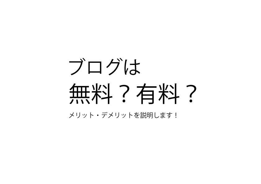 f:id:mitchaki:20181231081925p:plain