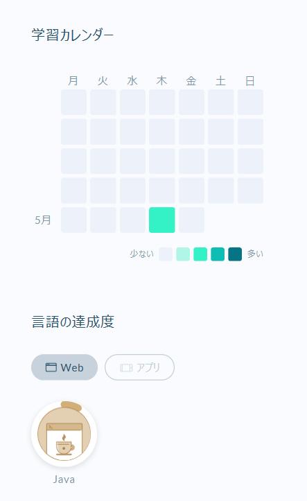f:id:mitchaki:20190510085700p:plain