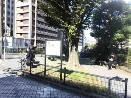 渋沢栄一宅跡