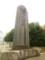 練馬大根の碑