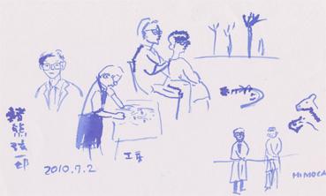 f:id:mitiyoblog:20100702234242j:image