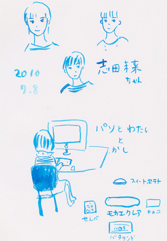 f:id:mitiyoblog:20100708220647j:image