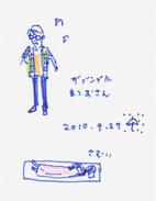 f:id:mitiyoblog:20100927192117j:image