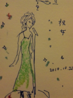 f:id:mitiyoblog:20101021233626j:image