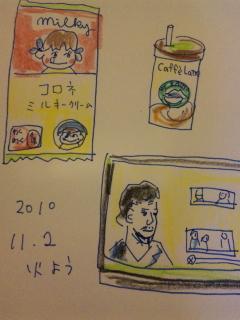f:id:mitiyoblog:20101102232526j:image