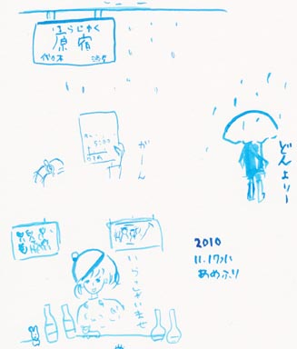 f:id:mitiyoblog:20101117213301j:image