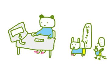 f:id:mitiyoblog:20101204183542j:image