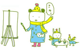 f:id:mitiyoblog:20101209175458j:image