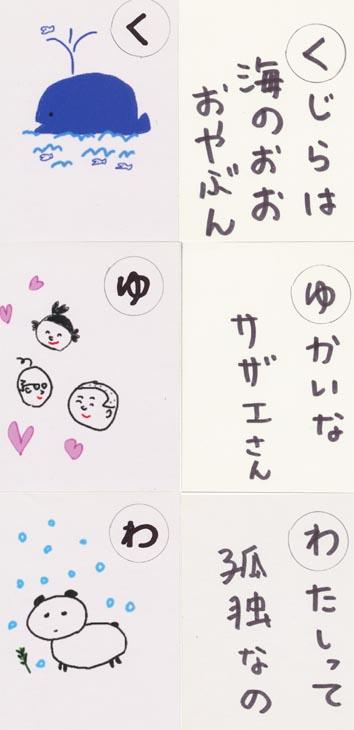 f:id:mitiyoblog:20110127225336j:image