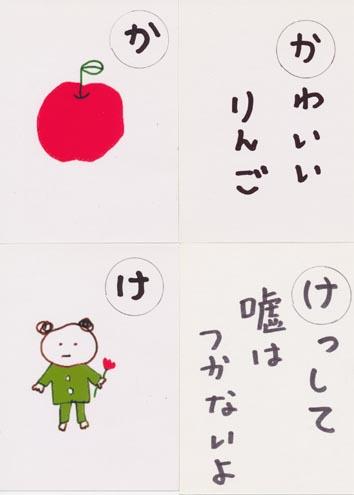 f:id:mitiyoblog:20110127225404j:image