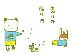 f:id:mitiyoblog:20110203191007j:image