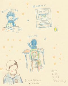f:id:mitiyoblog:20110212205245j:image