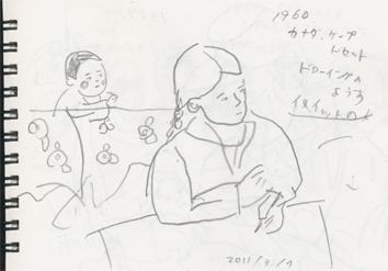 f:id:mitiyoblog:20110307195835j:image