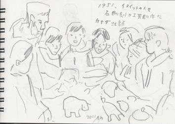 f:id:mitiyoblog:20110307200313j:image