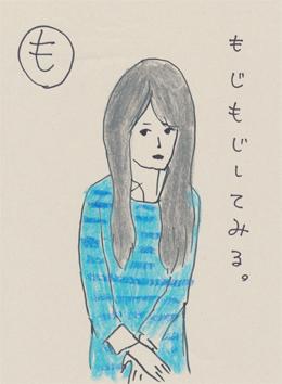 f:id:mitiyoblog:20110309015544j:image