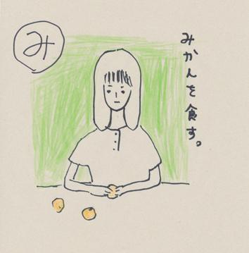 f:id:mitiyoblog:20110309015717j:image