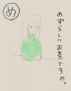 f:id:mitiyoblog:20110309235216j:image