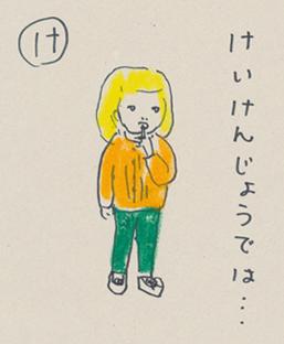 f:id:mitiyoblog:20110320014025j:image