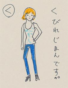 f:id:mitiyoblog:20110320014153j:image