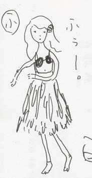 f:id:mitiyoblog:20110322141947j:image