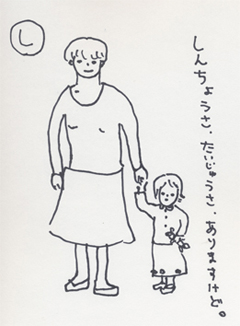 f:id:mitiyoblog:20110322193844j:image