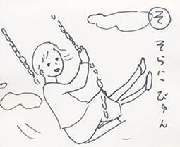 f:id:mitiyoblog:20110322194045j:image