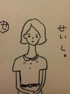 f:id:mitiyoblog:20110325202540j:image