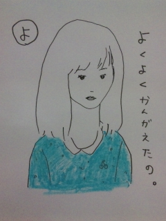 f:id:mitiyoblog:20110327185102j:image