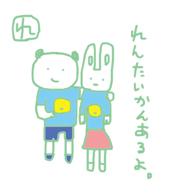 f:id:mitiyoblog:20110330232154j:image