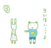 f:id:mitiyoblog:20110330232753j:image