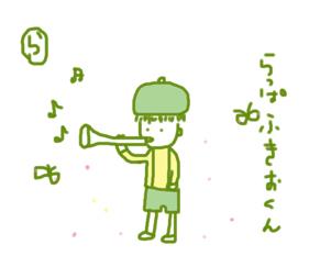 f:id:mitiyoblog:20110330233737j:image