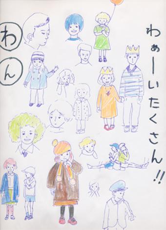 f:id:mitiyoblog:20110404004645j:image