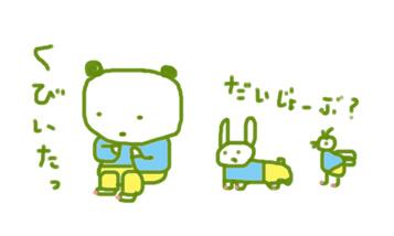 f:id:mitiyoblog:20110407011108j:image