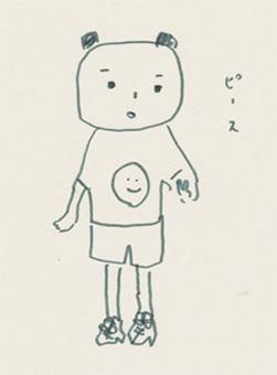 f:id:mitiyoblog:20110408183903j:image