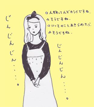 f:id:mitiyoblog:20110417195501j:image
