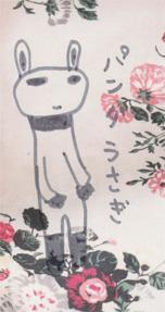 f:id:mitiyoblog:20110417202037j:image