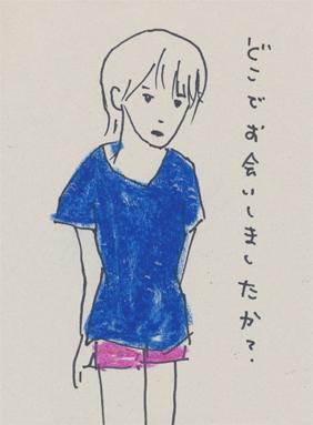 f:id:mitiyoblog:20110422002029j:image