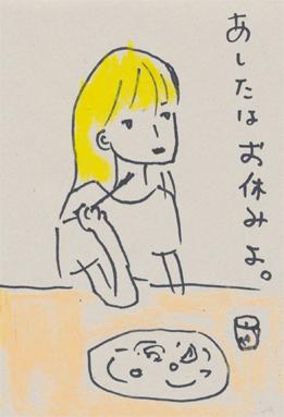 f:id:mitiyoblog:20110422002155j:image