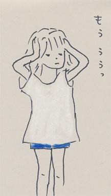 f:id:mitiyoblog:20110422002335j:image